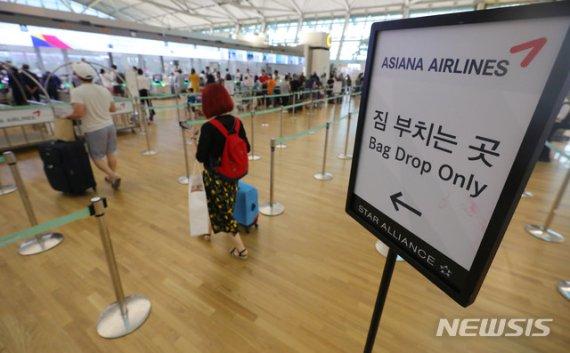 '日불매 여파' 고전한 항공주…내년 실적 회복하나