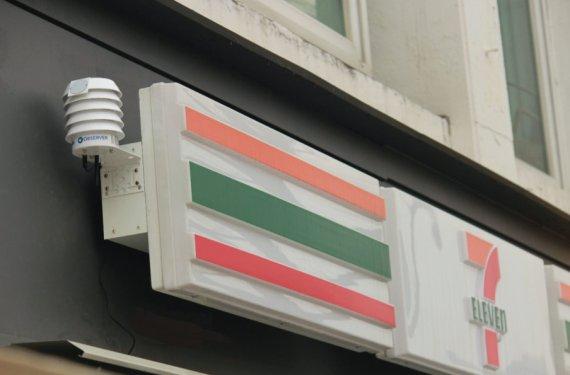 전국 세븐일레븐 점포에 블록체인 기반 미세먼지 관측기 설치된다