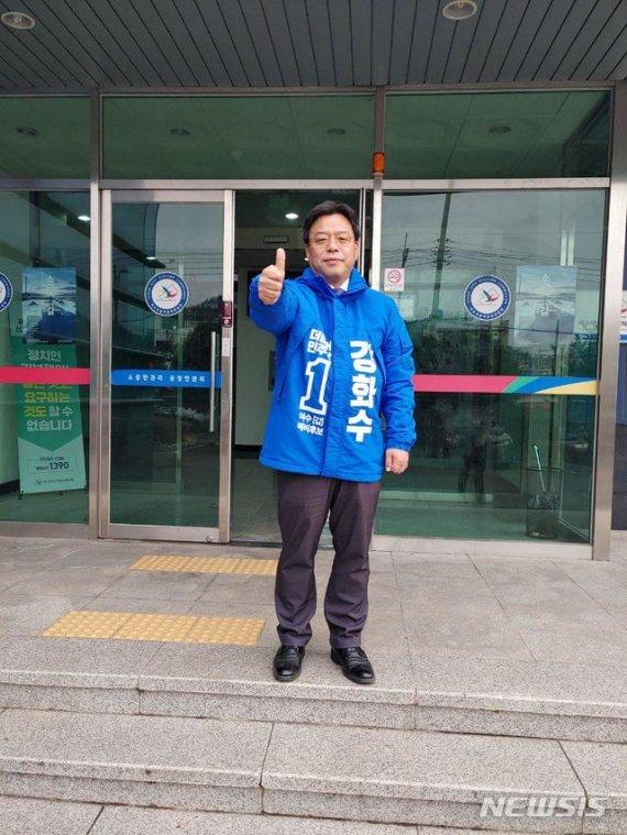 강화수 전 청와대 행정관, 21대 총선 출마