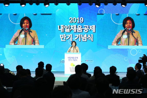 연말정산 시즌 개막…'달라진 점' 꼭 확인하세요(종합)