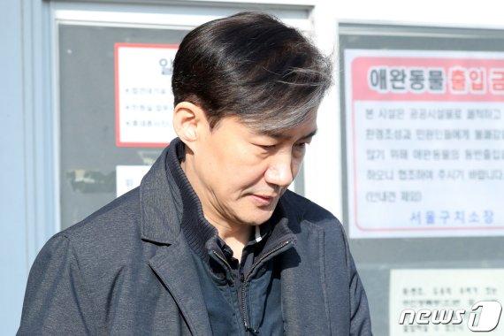 [일지] 조국, 법무부장관 지명부터 구속영장 기각까지