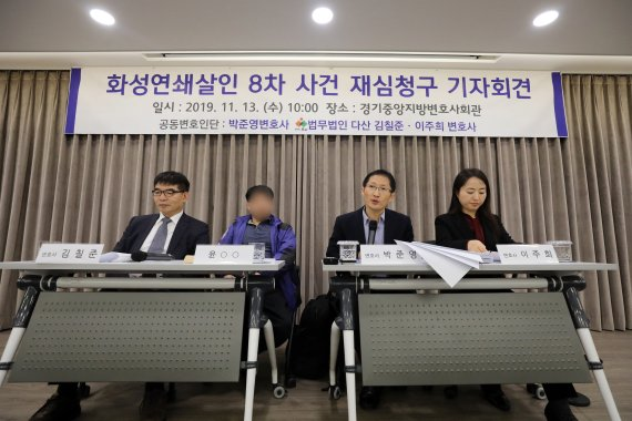 압수수색 수모에 강압수사 의혹까지… '고개 숙인 경찰들'[다사다난했던 '2019 경찰 자화상'(下)]