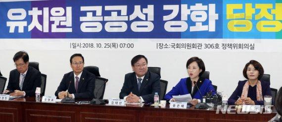 [일지]사립유치원 비리사태부터 유치원3법 본회의 통과까지