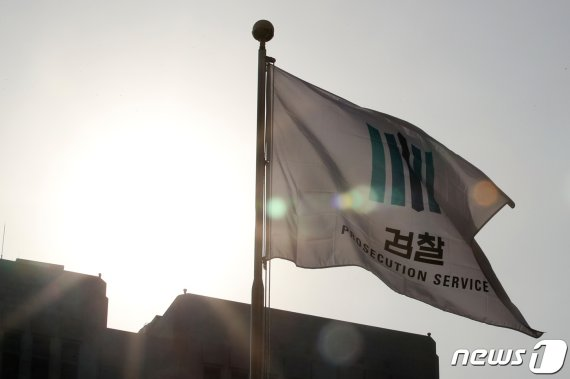 """윤석열, 검경수사권 조정안 본회의 통과에 """"국회결정 존중"""""""