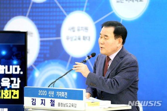 """김지철 충남교육감 """"유치원 3법 국회 통과 환영"""""""
