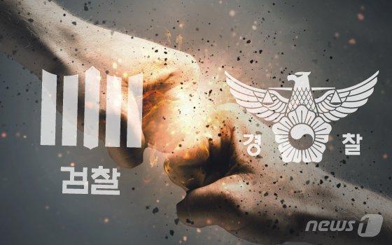 """""""이제는 협력관계"""" 충북경찰, 검경수사권 조정 환영"""