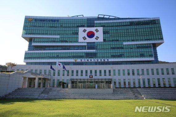 """경기북부경찰 """"전국 표본될 수 있도록 수사권 조정 준비"""""""
