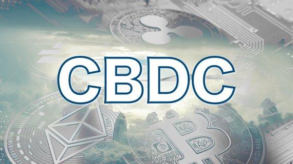 """""""국내서도 중앙은행 디지털화폐(CBDC), 지역화폐로 사전테스트 하길"""""""