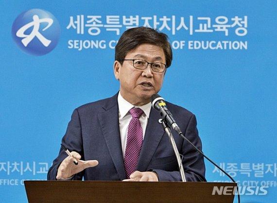 """최교진 세종시교육감 """"유치원도 이젠 학교로 자리매김"""""""