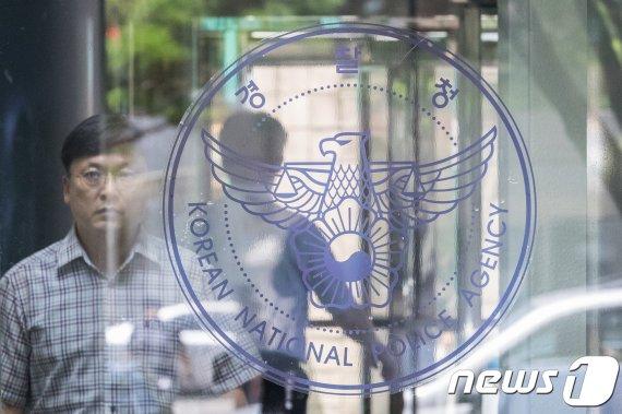 [이젠 경찰개혁] '믿지 못할 警' 딱지 못떼면 다시 '무장해제'