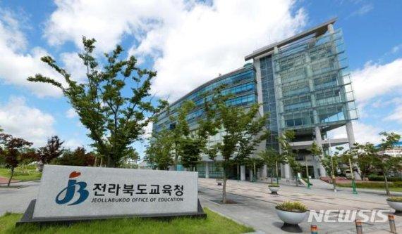 전북교육청, 사립유치원 'K-에듀파인' 지원