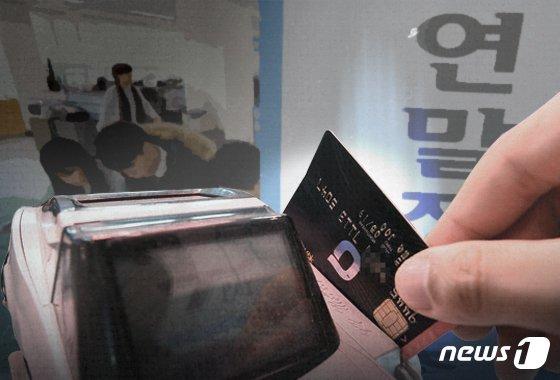 '연말정산의 꽃' 신용카드 소득공제 25조 돌파 '사상 최대'