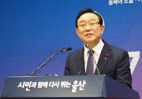 """송철호 울산시장, """"윤석열 검찰, 정치적 목적을 가진 짜 맞추기 수사"""""""