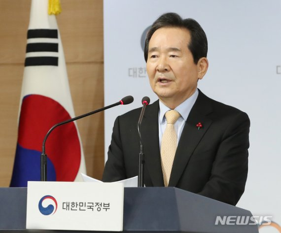 """정세균 """"7월 공수처 출범…총리 소속 설립 준비단 설치""""(종합)"""