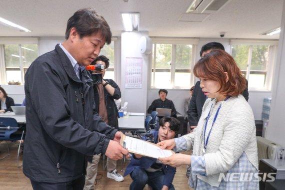 """한유총, '해산 취소' 불복소송 승소…교육청 """"항소할 것""""(종합2보)"""