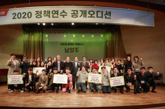 남양주시 공무국외연수 키워드, CSR '주목'