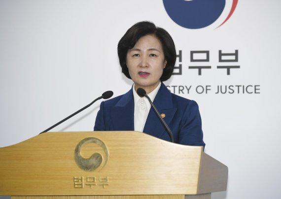 """""""지방법원 가기 싫었던 추미애 펑펑 울음""""..이에 발끈한 추 장관"""