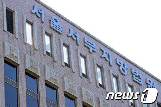 성희롱 폭로한 제자 명예훼손으로 고소한 교수, 무고죄로 '집유'
