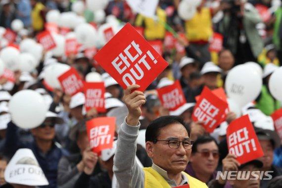 택시업계, 다시 거리로…'타다 무죄' 반발해 총파업 결의