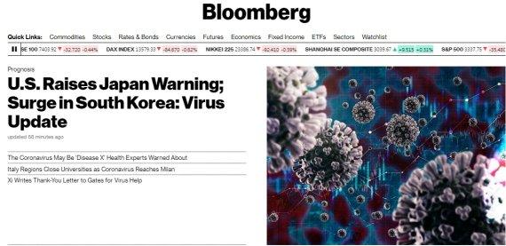 세계 언론 한국 코로나 확진자 급증 일제히 대서특필
