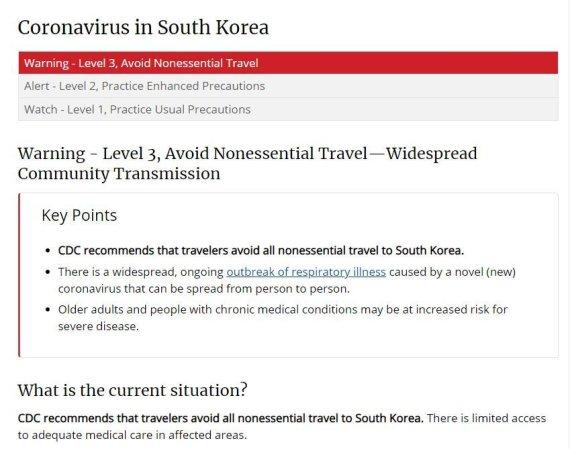 美CDC, 한국 여행경보 최고 3단계 격상…中과 동급(종합)
