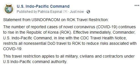 美국방부 인도-태평양사령부, 불필요한 한국 방문 금지