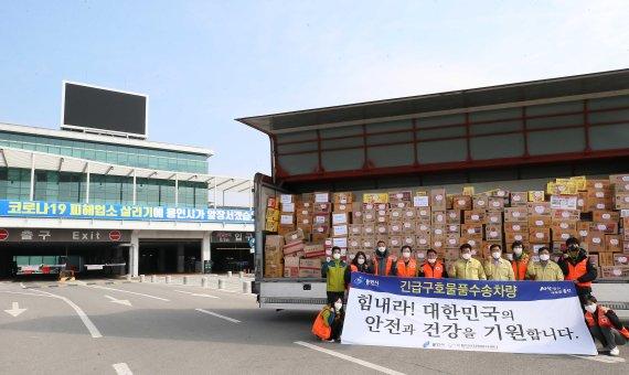 용인시 자원봉사센터, 대구에 2350만원 상당 '생필품 전달'