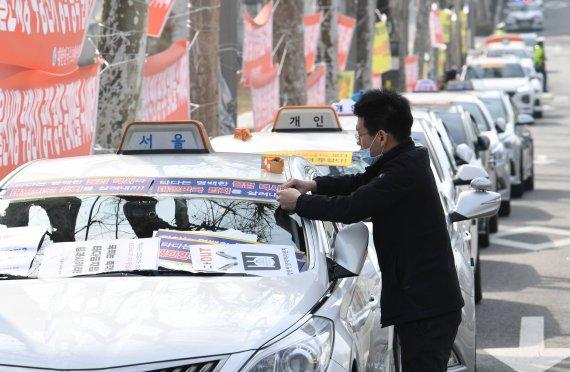 택시업계, 타다 무죄 항의시위