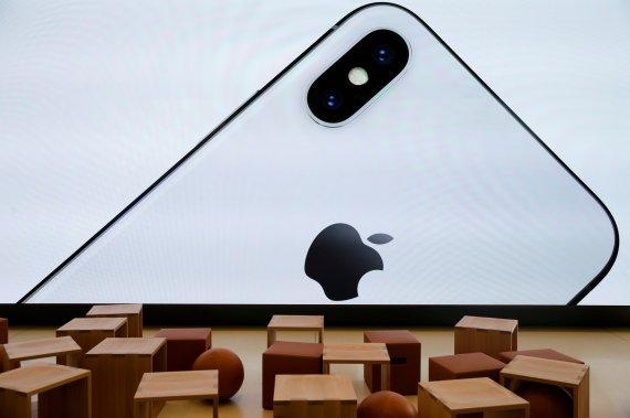 애플 아이폰 개인정보 보호기능 도입 늦춘다