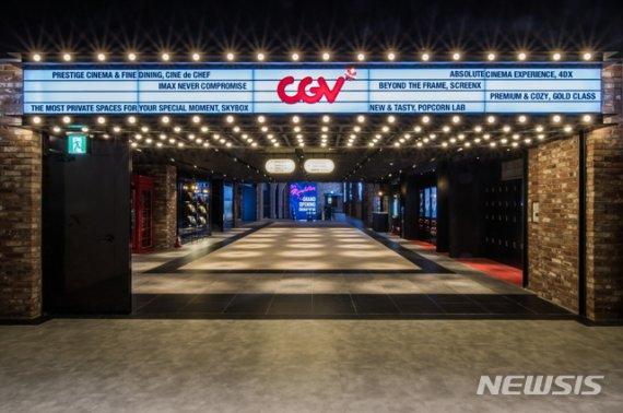 CJ CGV, 코로나19로 28일부터 직영점 30% 영업 중단