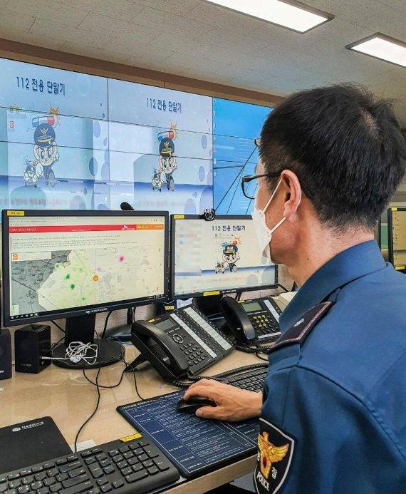 SKT, 경북경찰청에 빅데이터 기술 제공해 코로나19 대응한다