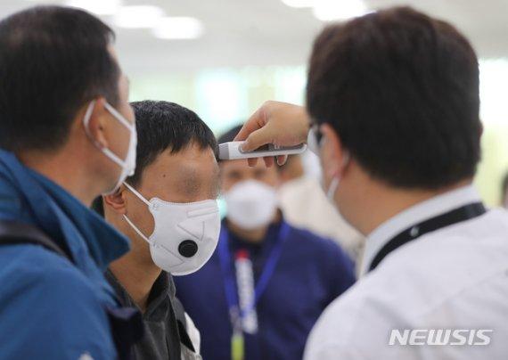 14개 전국공항 국내선 출발여객에 대한 발열검사 시행