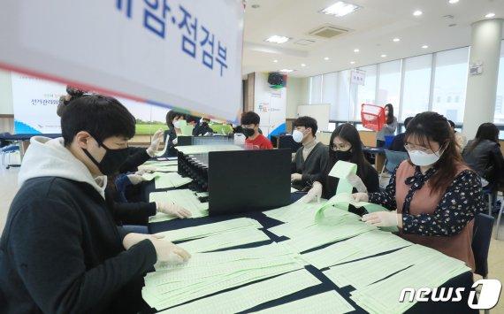 전북 21대 총선 후보등록 시작…막 오르는 총력전