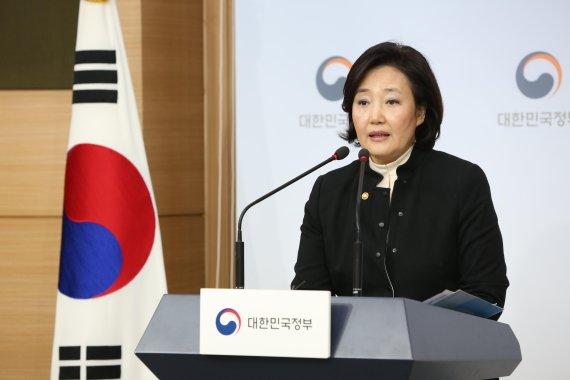 '20개 유니콘 육성' 정부계획 차질 빚나