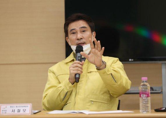화성시, 1인당 20만원 재난기본소득 지급 '전국 최고액'