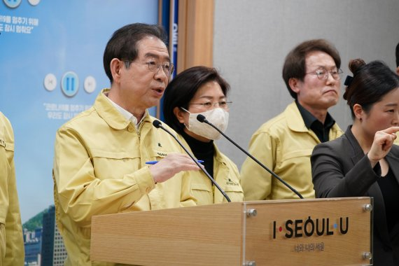 """""""서울시·정부 지원 둘다 받을 수 있다"""" 박원순 시장, 통큰 결정"""