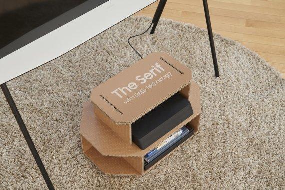 TV 포장재로 고양이집 만든다...업사이클링 패키지