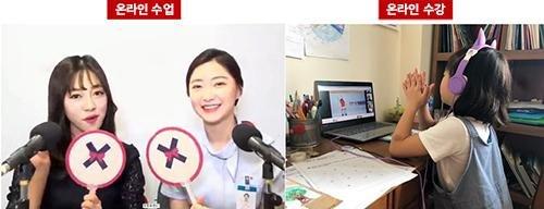 달꿈의 온라인 교육프로그램 실시간 화상교육 교육운영지원 플랫폼 마스(MARS)를 이용해 제공