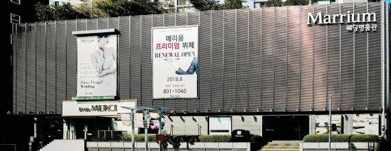 동부건설, '착한 임대료 운동' 동참...3개월간 50% 인하