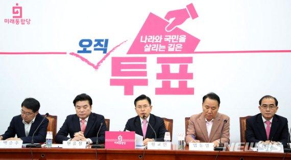 """통합·한국 """"北 미사일 도발, 언제까지 용인할텐가""""(종합)"""