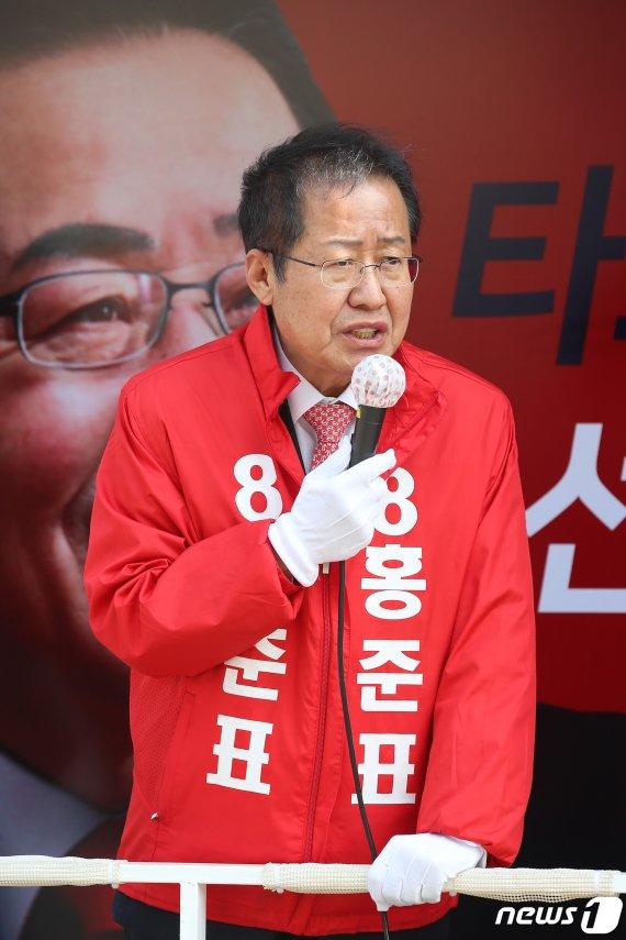 """'대권' 밝힌 홍준표 """"DJ는 83석으로 대통령 돼..정치지형 또 바뀐다"""""""