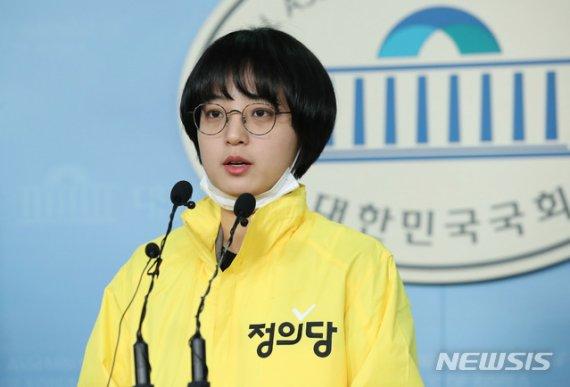 """정의당 '비례1번' 류호정 """"무거운 책임감…모든 것 쏟겠다"""""""