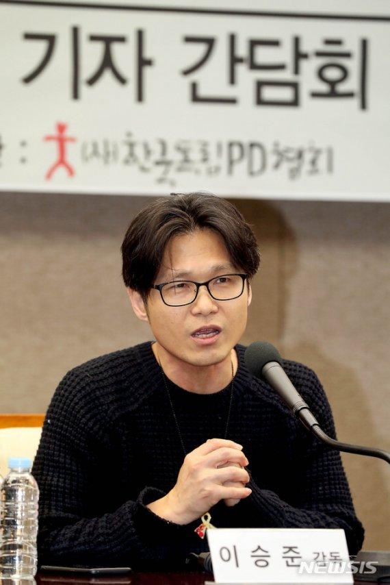 전북교육청, 세월호 다큐 '부재의 기억' 이승준 감독과의 만남