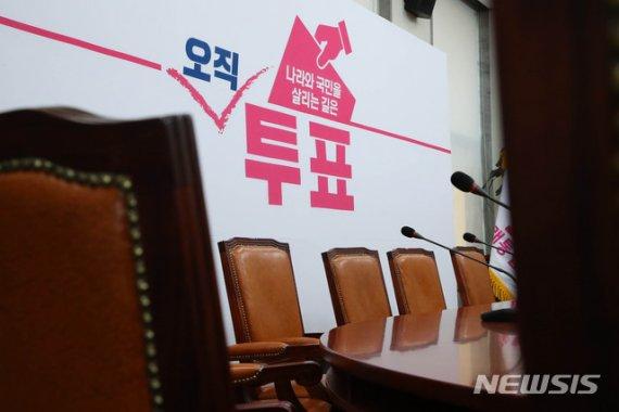 """통합당 """"네탓 말고 환골탈태""""…쇄신론 힘 실리며 '묻지마 의혹' 경계"""