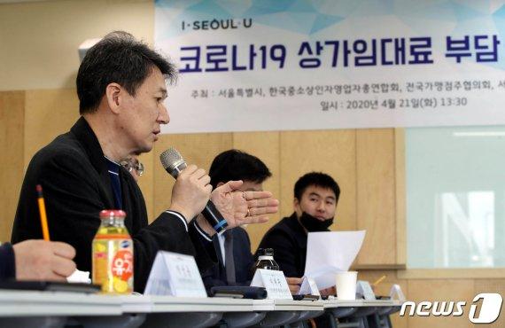 """""""'착한 임대인 운동'으론 한계…상가 임대료 대책 촉구"""""""