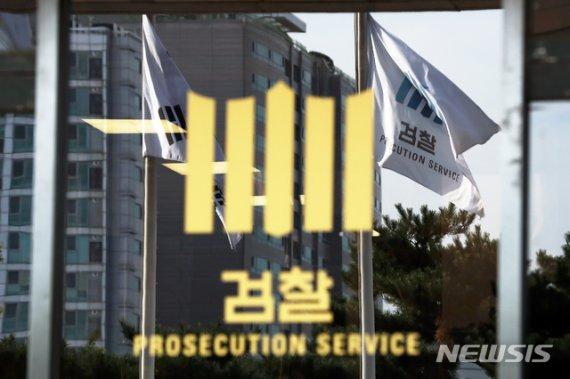 검찰, '세월호 조사방해' 기재부·행안부·혁신처 압수수색