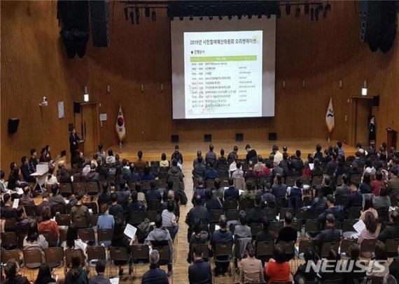 서울시, 내년 예산 6천억 시민이 편성한다