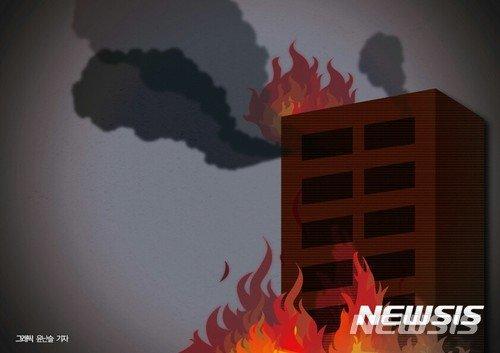 한밤중 모텔서 원인 모를 불길.. 큰 화재로 1명 사망, 8명 부상