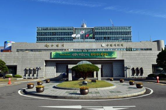 수원시, '착한 임대료 운동' 1400여곳 참여