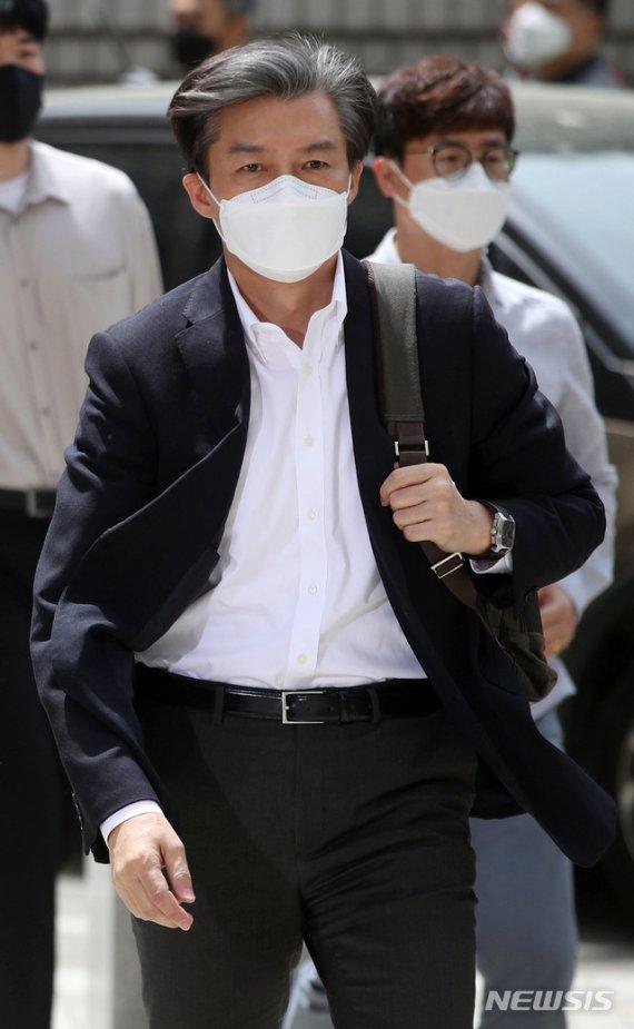 """통합당 """"사법부 판단으로 조국 민낯 드러날 것"""""""